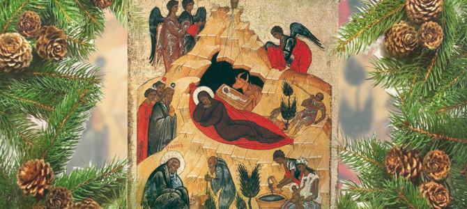 Рождество Христово – история праздника, традиции и обычаи.