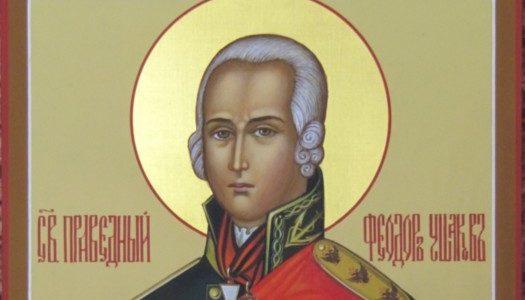 В Нижний Новгород прибывают мощи непобедимого Феодора Ушакова.